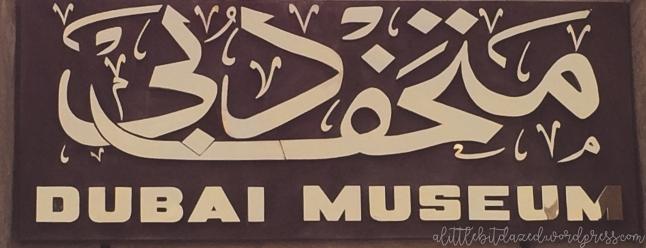 dubaimuseum-1